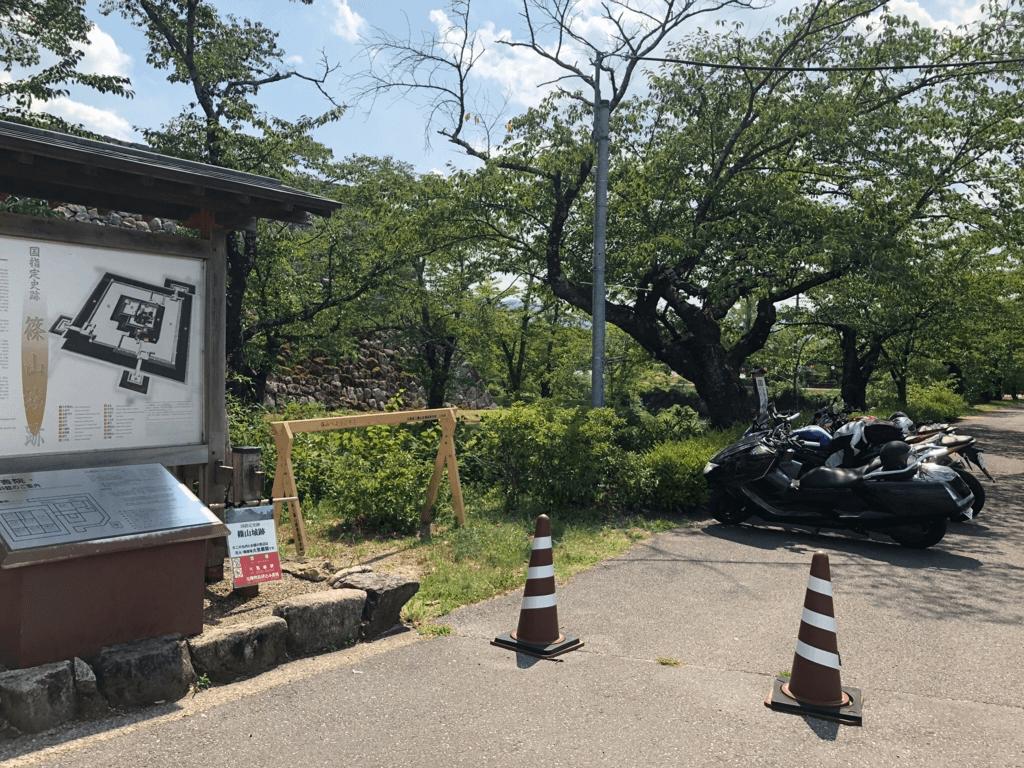 兵庫県篠山市をぶらりプチツー_10