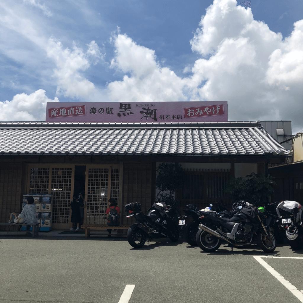 夏のツーリング@赤福氷を食べに伊勢ツーリング_4