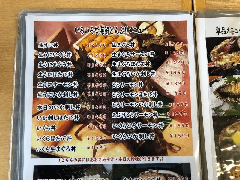 夏のツーリング@赤福氷を食べに伊勢ツーリング_5