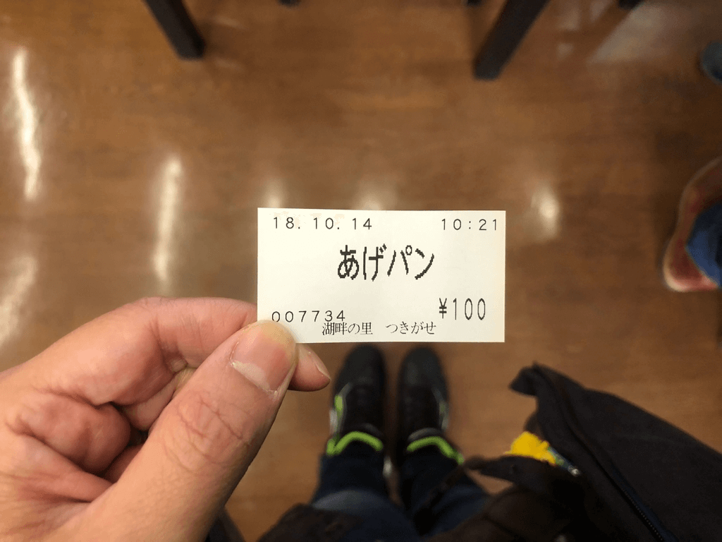 秋のツーリング@京都へ松茸丼を食べに行く_2