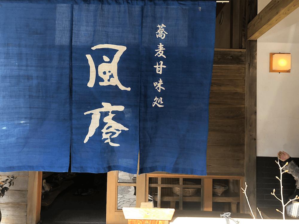 11月秋ツーリング@奈良の十津川村へ蕎麦を食べに行く女子ツー_4