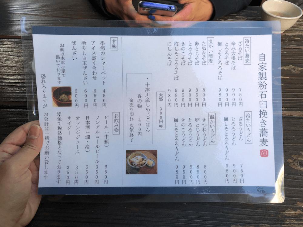 11月秋ツーリング@奈良の十津川村へ蕎麦を食べに行く女子ツー_8