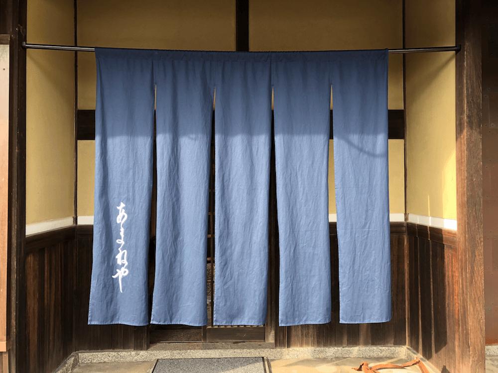 12月冬ツーリング@岡山県日生町へカキオコツーリング_vo.2_8
