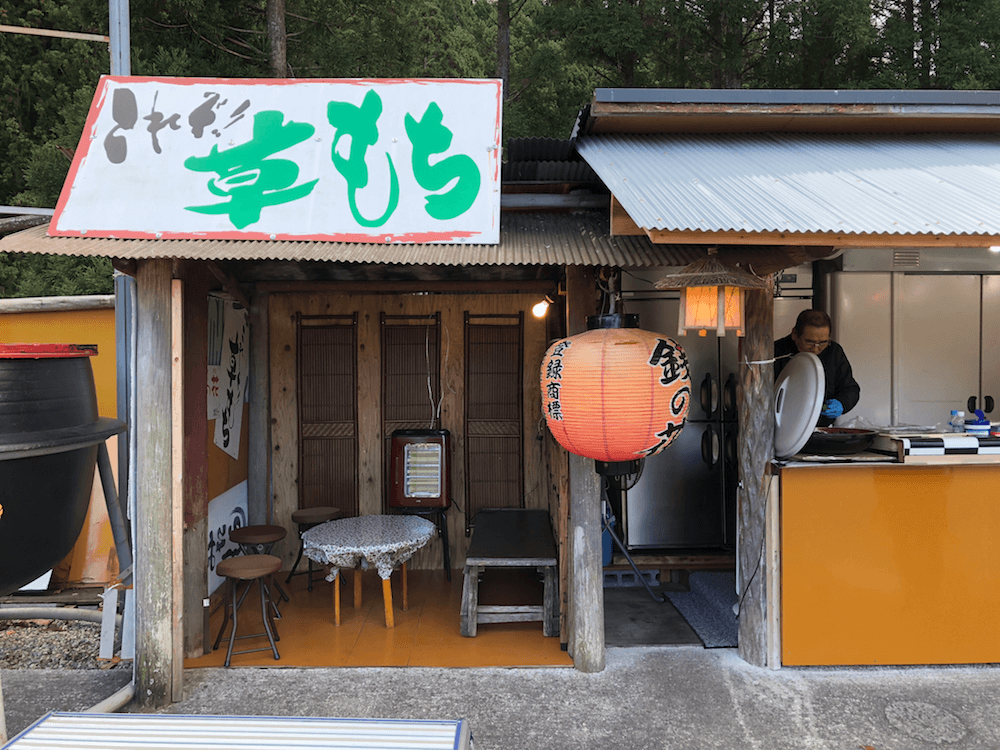 関西の絶景スポット「曽爾高原」へ冬ツーリング_13