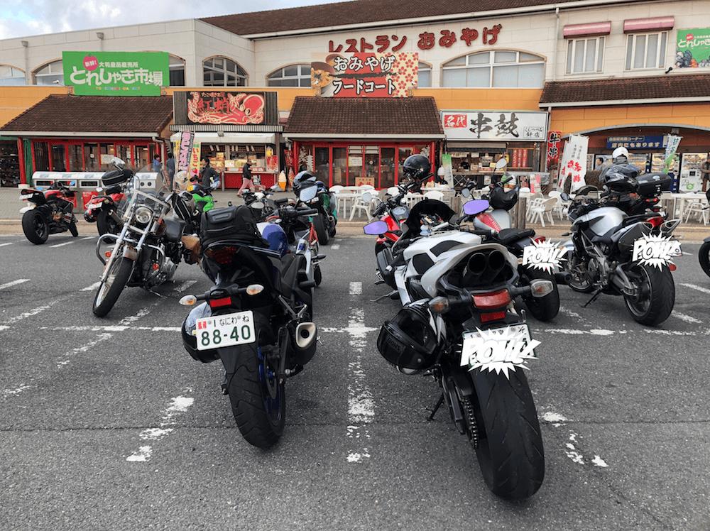 関西の絶景スポット「曽爾高原」へ冬ツーリング_24