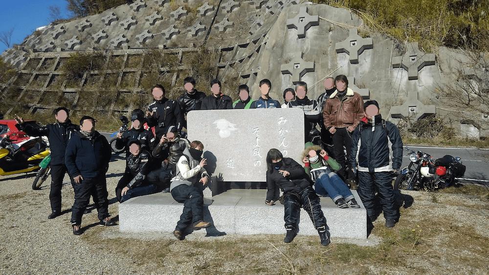 関西おすすめの和歌山県「みかんの丘」へツーリングしてきた。_11