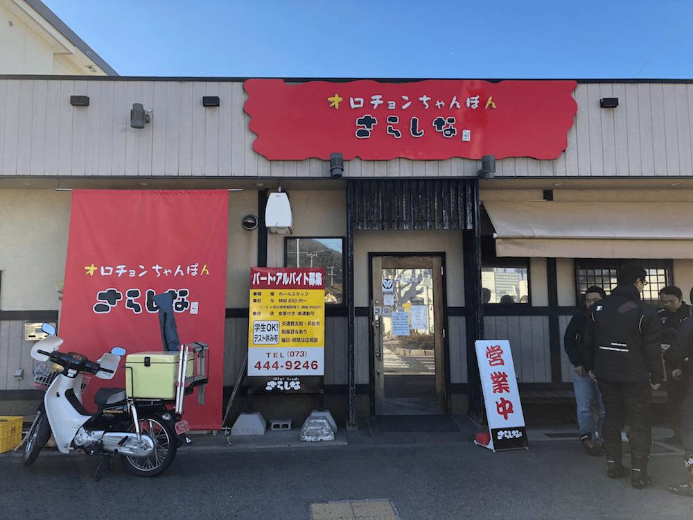 関西おすすめの和歌山県「みかんの丘」へツーリングしてきた。_13