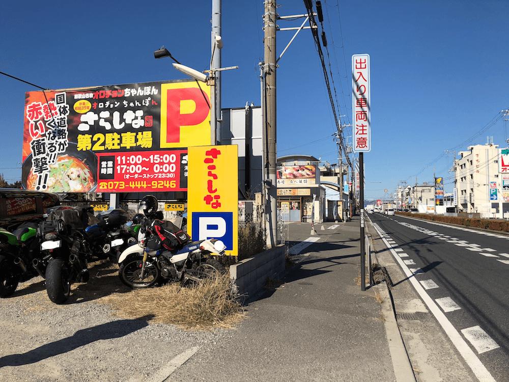 関西おすすめの和歌山県「みかんの丘」へツーリングしてきた。_14