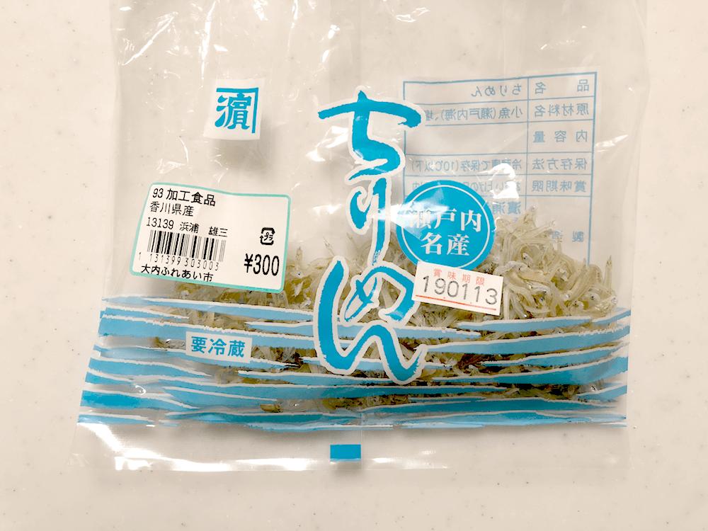 四国へ日帰り墓参り。ちょこっと香川の観光スポット紹介!_6