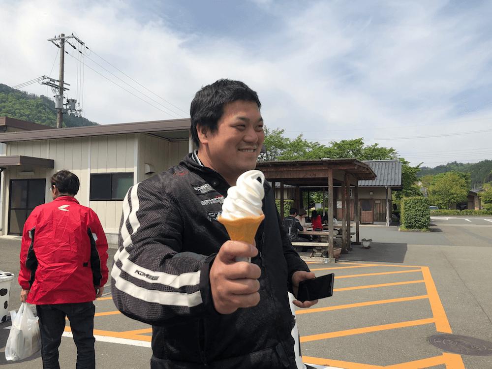 美山のソフトクリーム