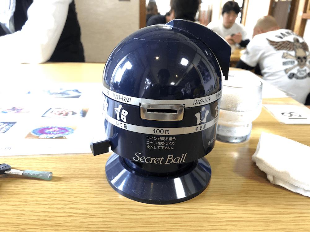 ドライブインよしだ名物「イカ丼」は飲み物だ!福井県ツーリングを楽しむ。5