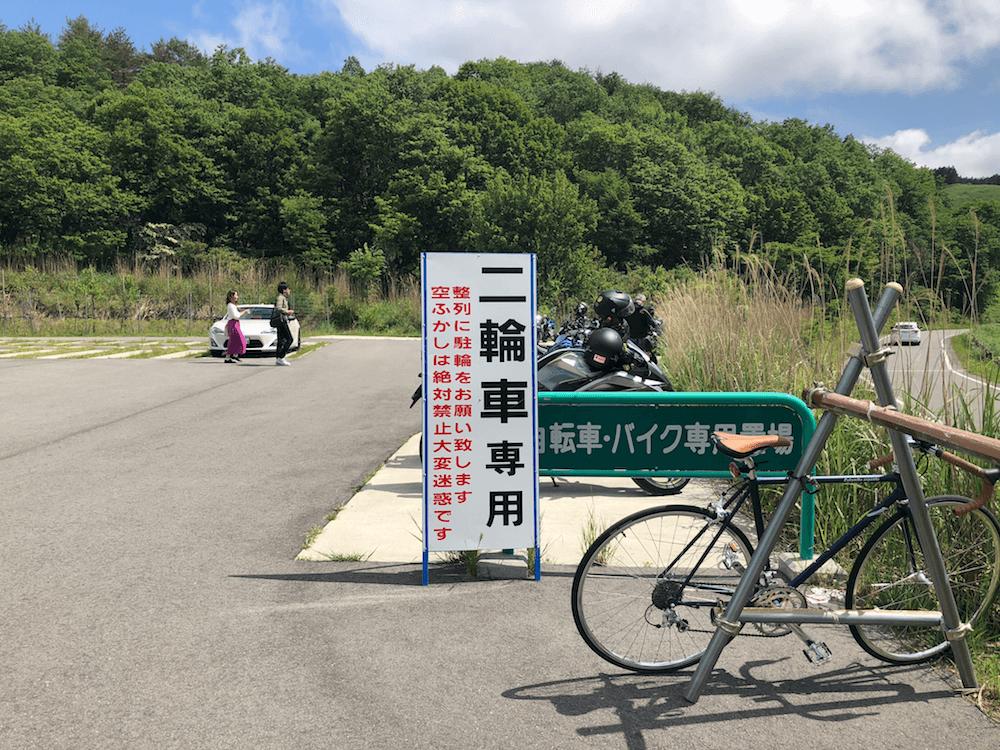 砥峰高原ツーリング