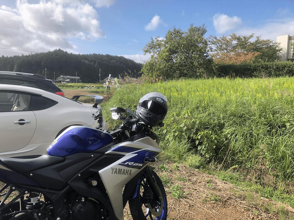 秋 丹波篠山 黒枝豆 ソロツーリング