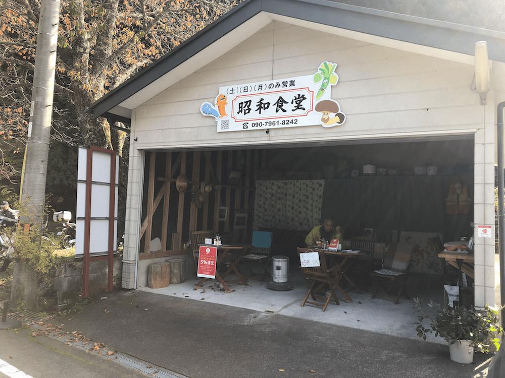 ラーメン「河」からススキ絶景スポット「生石高原」までの関西秋ツーリング10