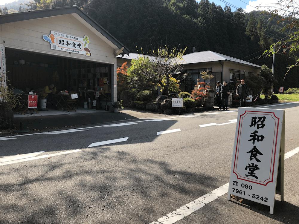 ラーメン「河」からススキ絶景スポット「生石高原」までの関西秋ツーリング11