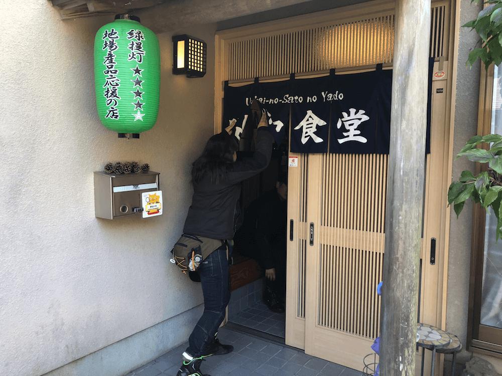 ラーメン「河」からススキ絶景スポット「生石高原」までの関西秋ツーリング12