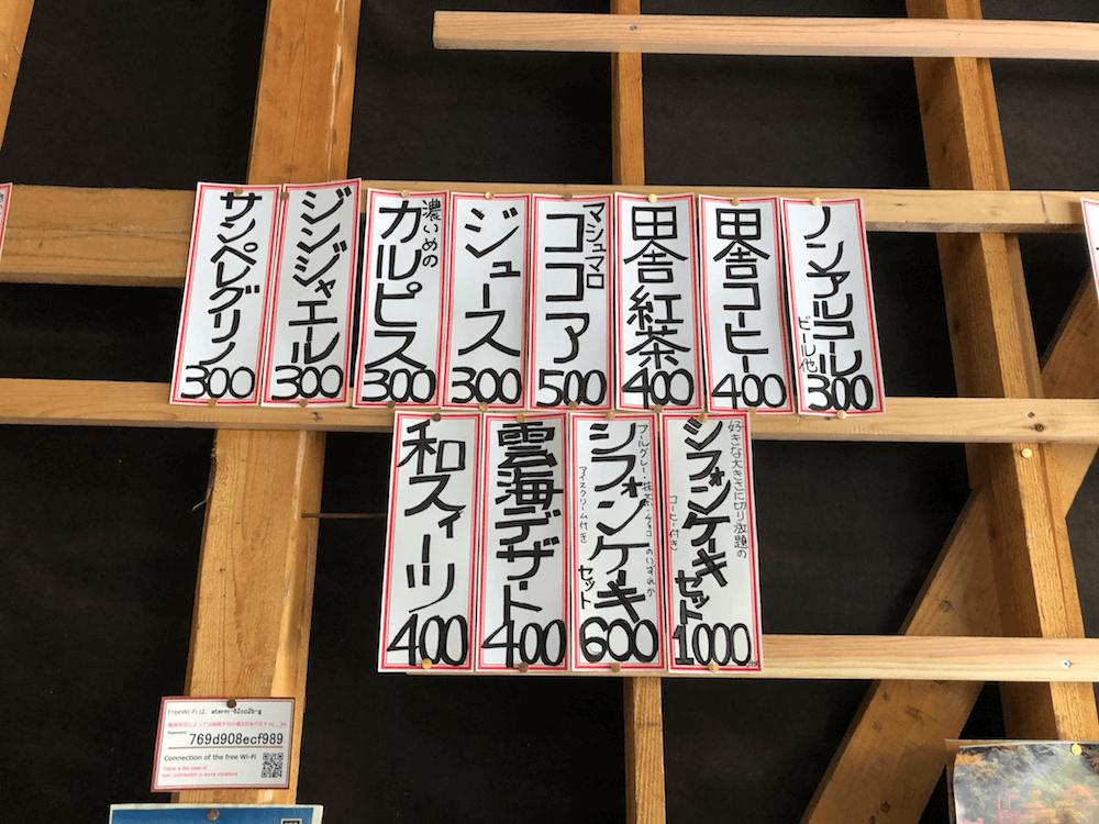 ラーメン「河」からススキ絶景スポット「生石高原」までの関西秋ツーリング15