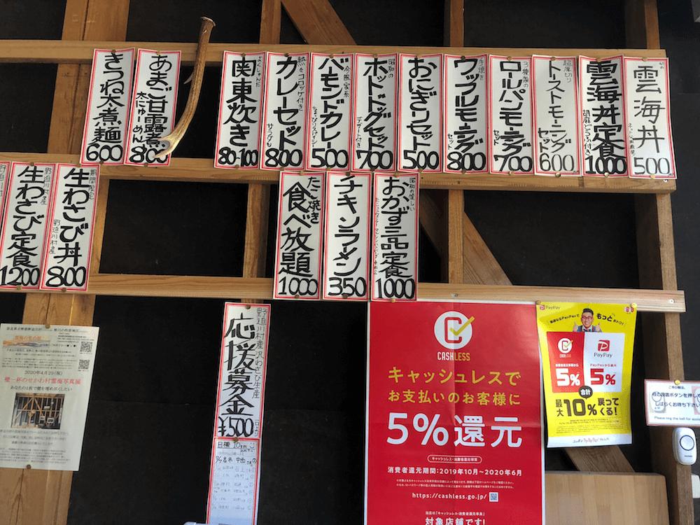 ラーメン「河」からススキ絶景スポット「生石高原」までの関西秋ツーリング16