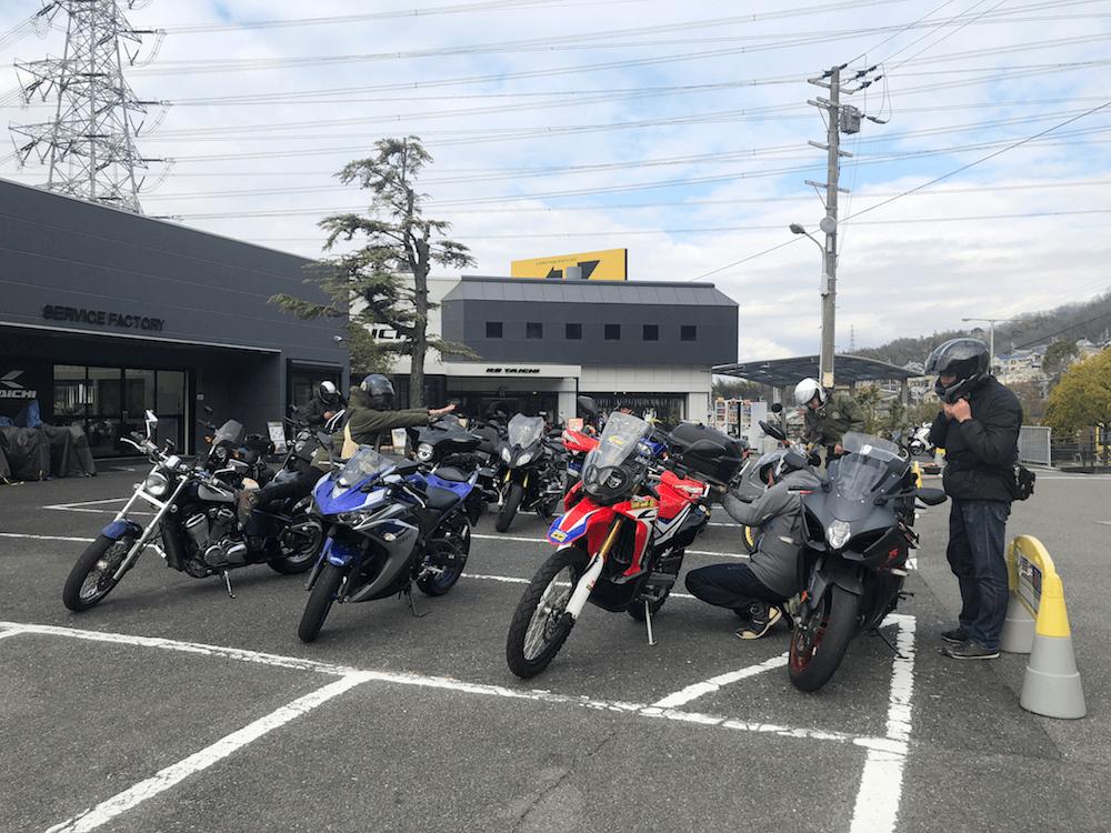 RSタイチ大阪
