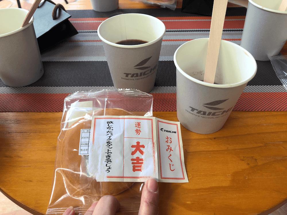 RSタイチ大阪どら焼き