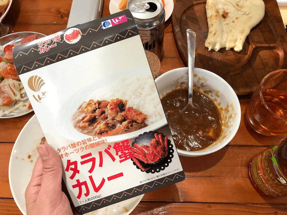 レトルトカレー食べ比べパーティ タラバ蟹カレー