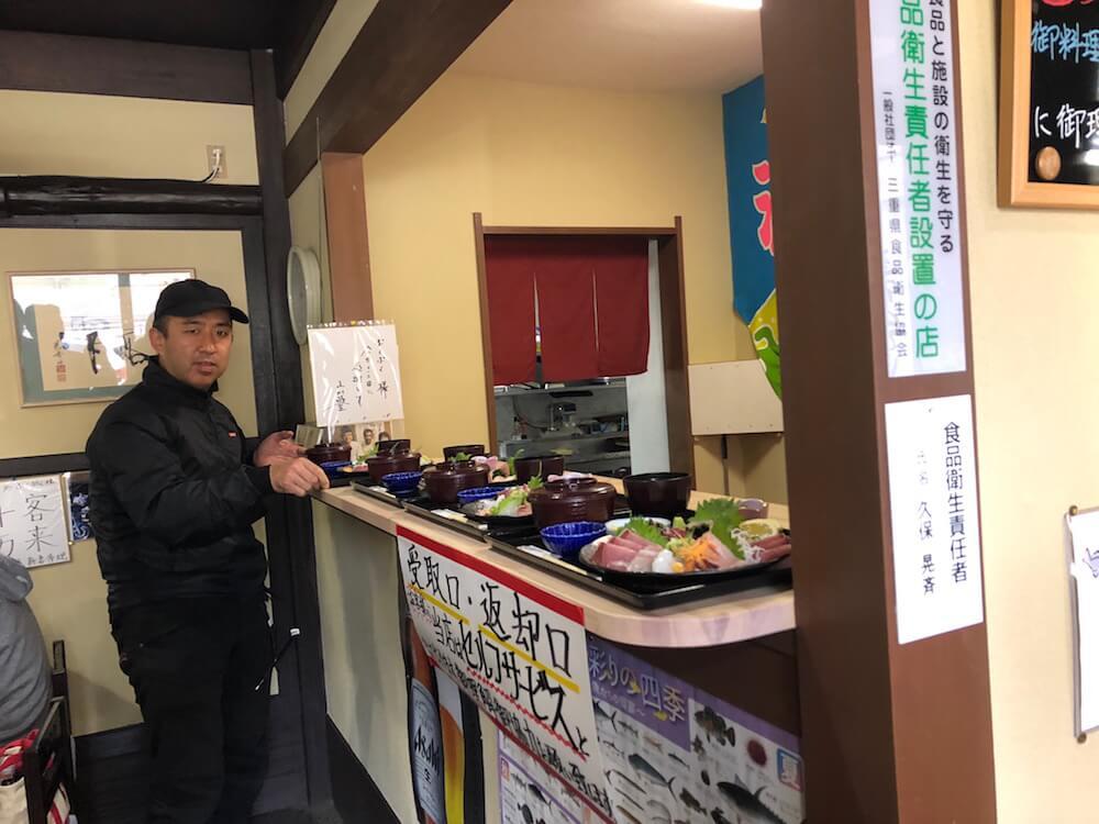 紀伊長島ツーリング おさしみ処 ぷくぷく 海鮮 ランチ